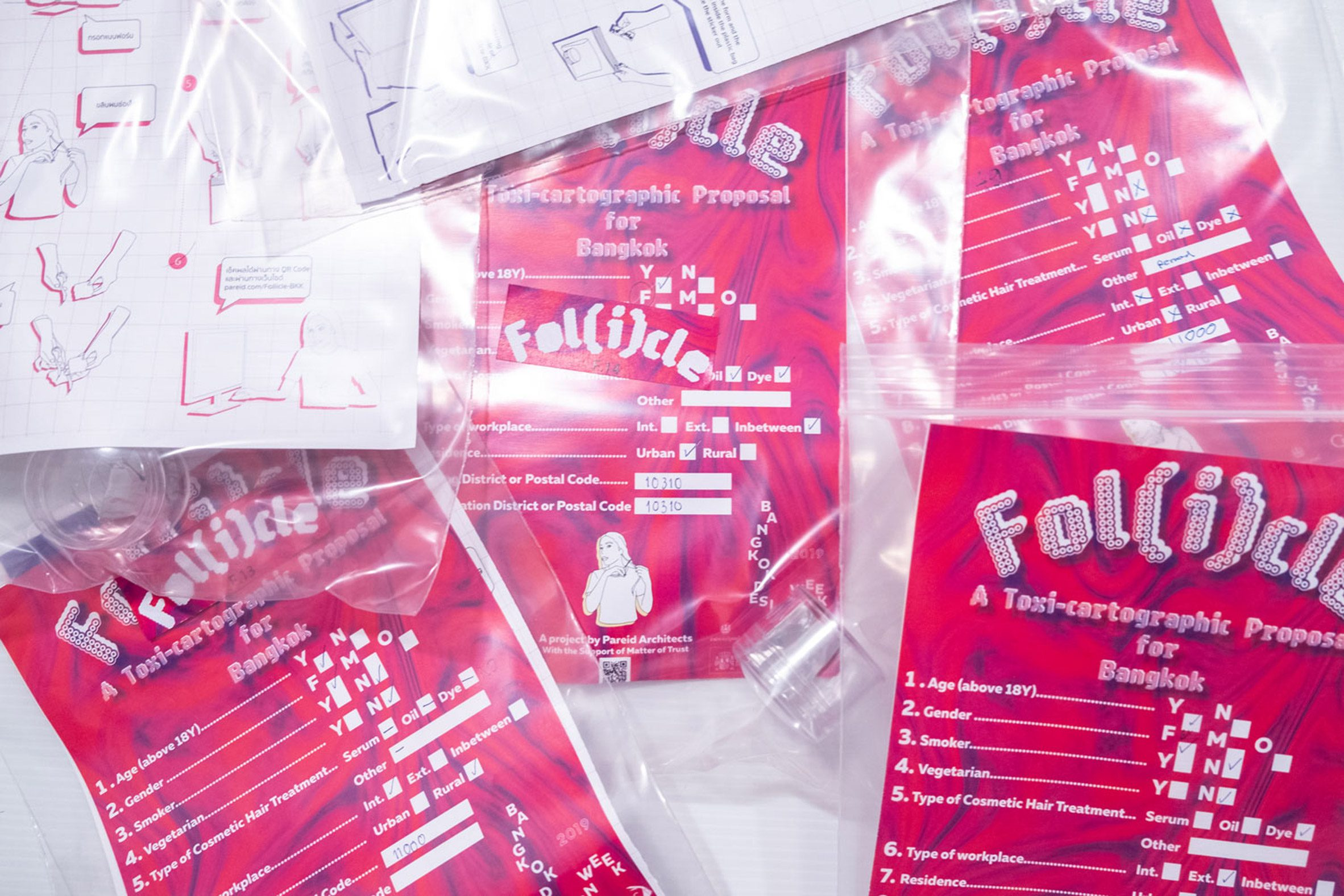 Participation form for Follicle, a project by Pareid at Bangkok Design Week