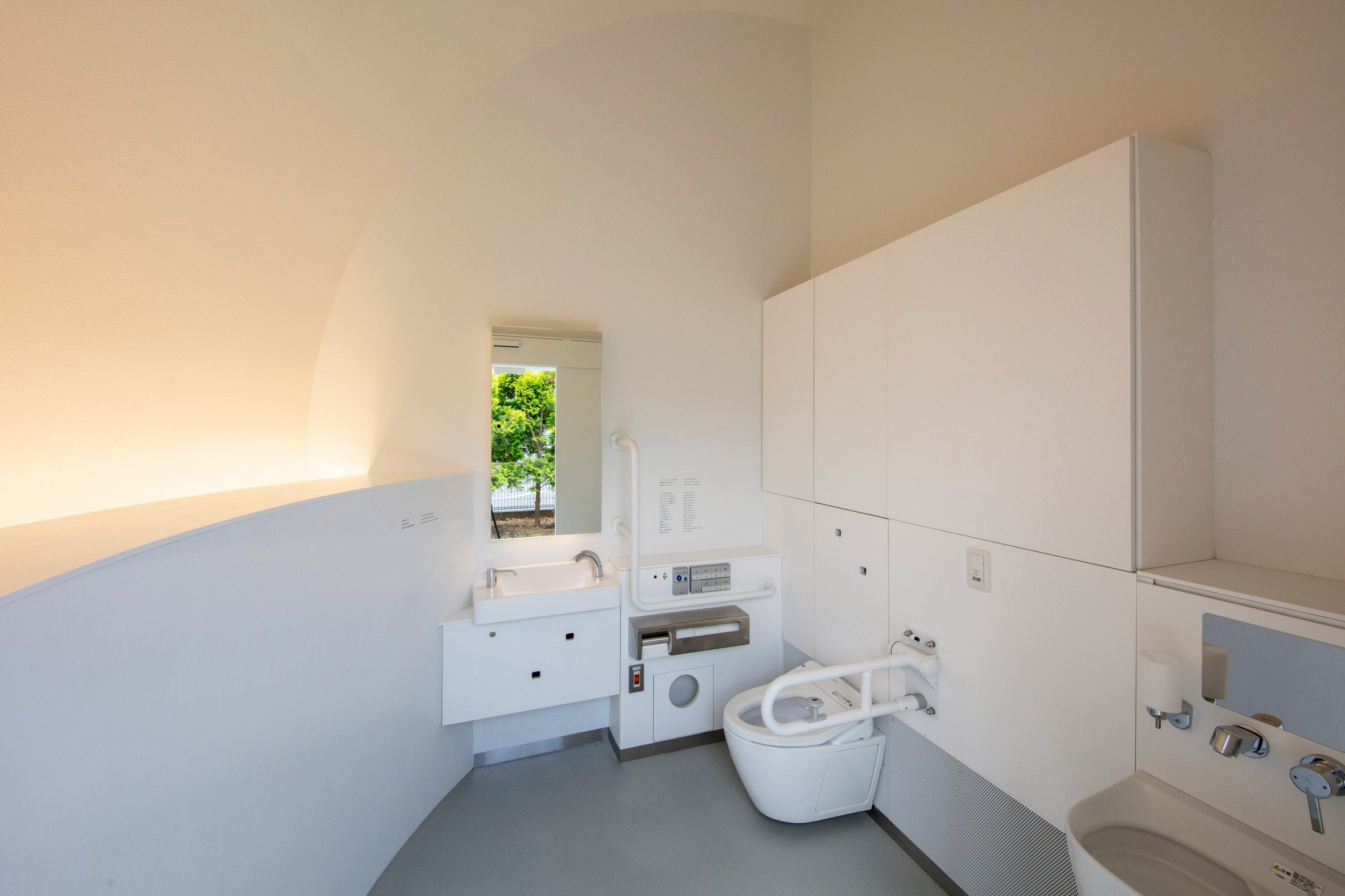 White public toilet in Tokyo