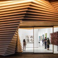 Whitestone Gallery Taipei by kengo Kuma