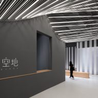 The Glade Bookstore in Chongqing by HAS Design and Research
