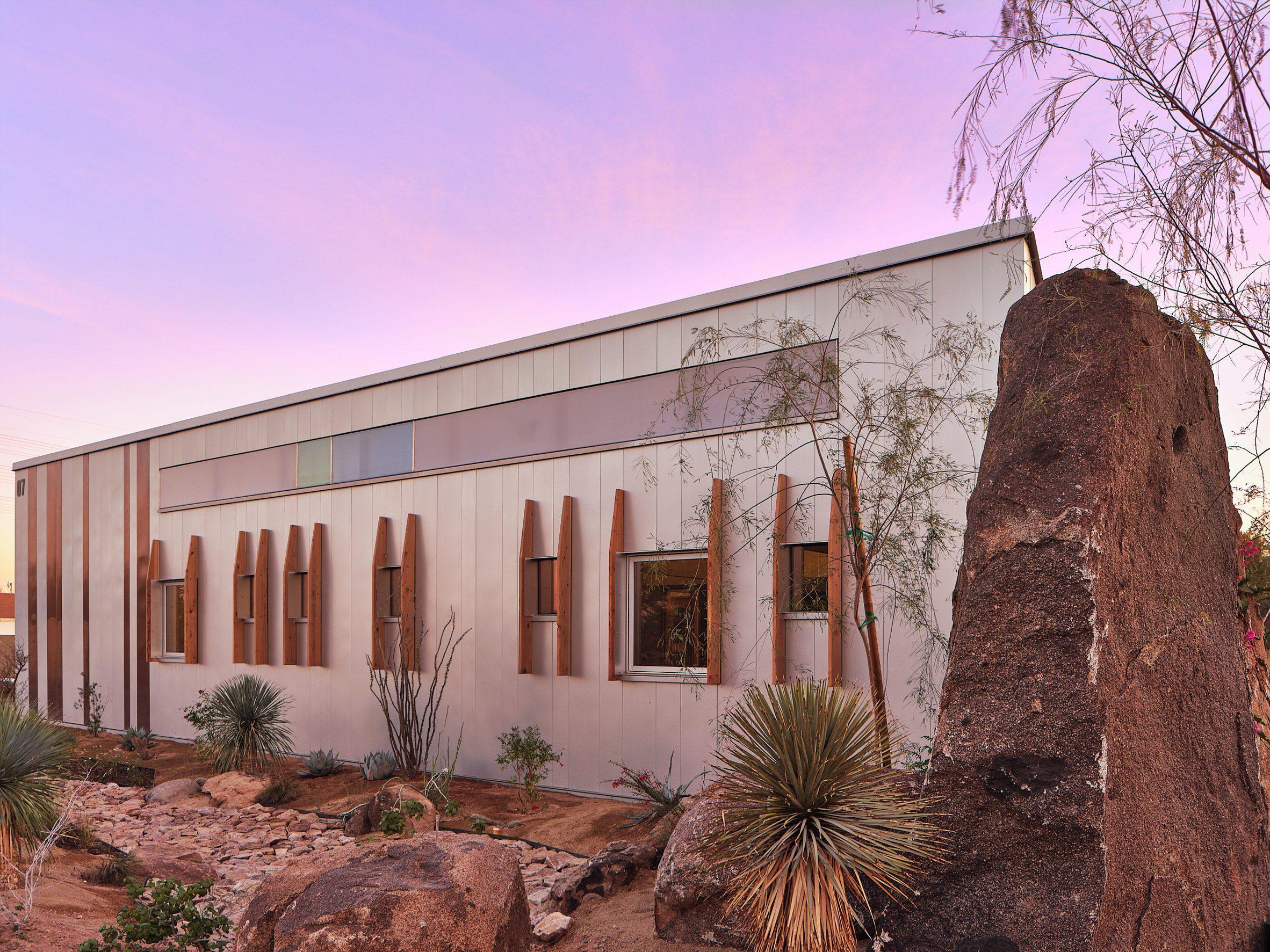 Лаборатория сохранения пустынь