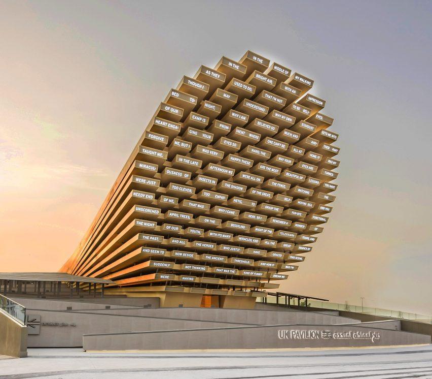Poem Pavilion at Dubai Expo