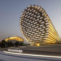 UK Pavilion at Dubai Expo 2020 by Es Devlin
