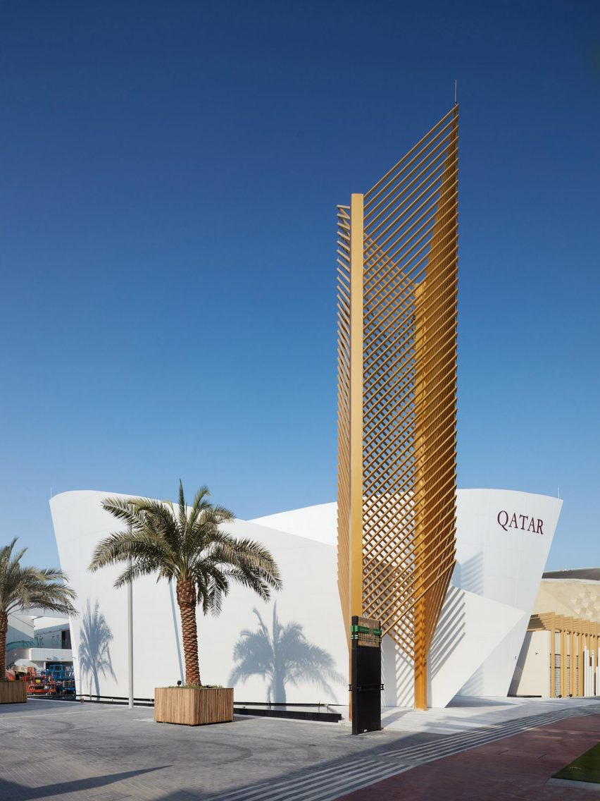Gold-coloured structure on the Qatar Pavilion