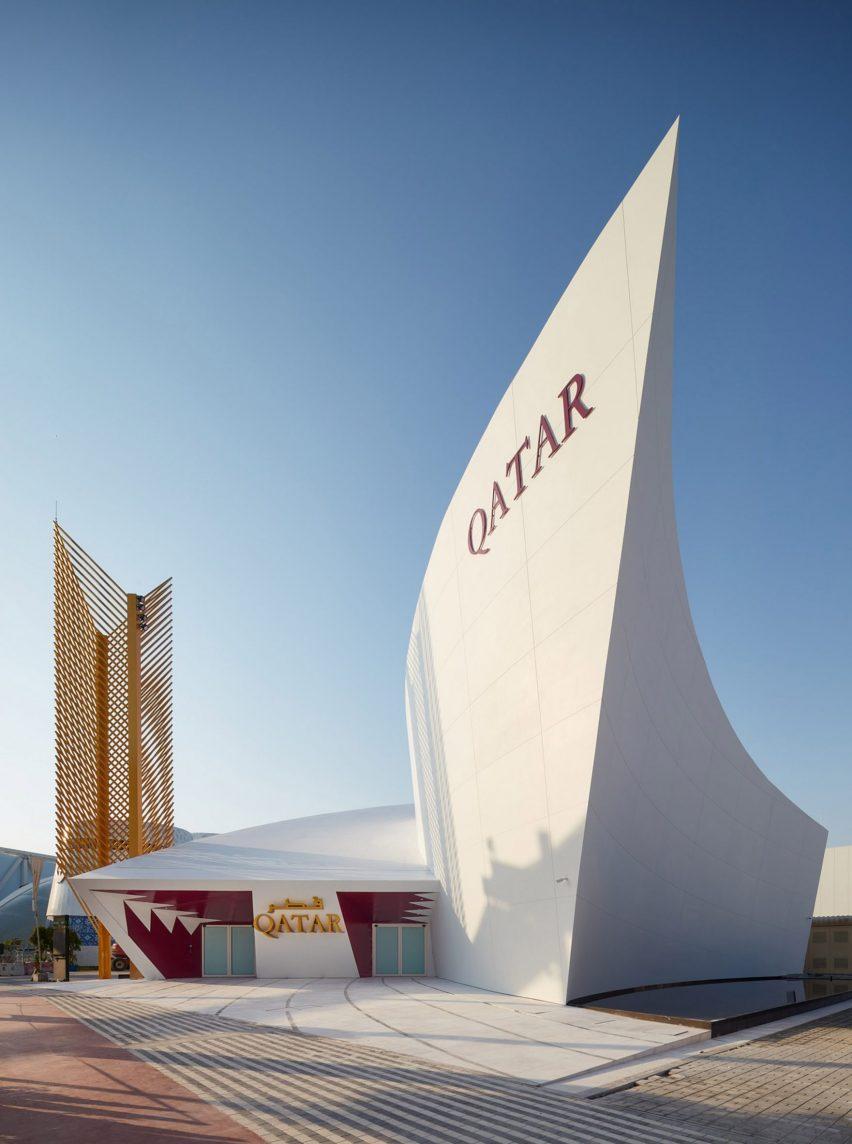 Pavilion by Santiago Calatrava