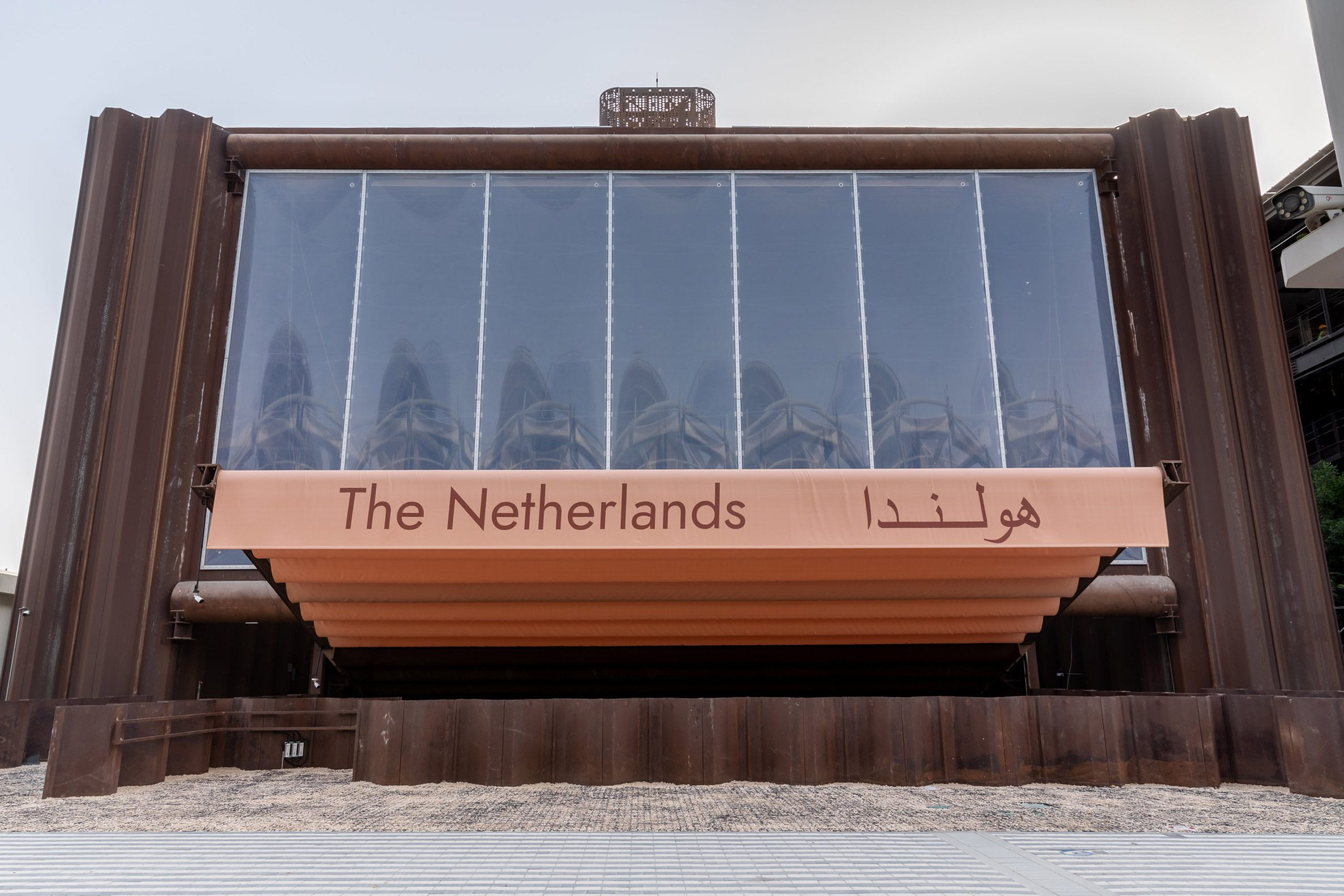 Exterior of the Netherlands' pavilion at Expo 2020 Dubai