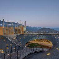 Yang Liping Performing Arts Center