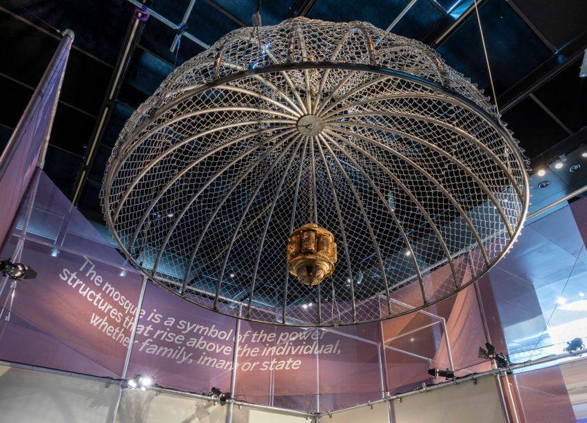 Купол инсталляции Алжана Гарема на выставке V&A's Jameel Prize