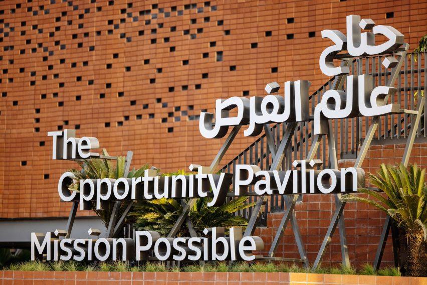 Opportunity Pavilion Dubai Expo 2020