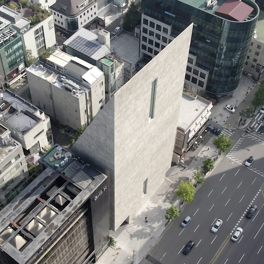 Aerial view of ST/SongEun Building